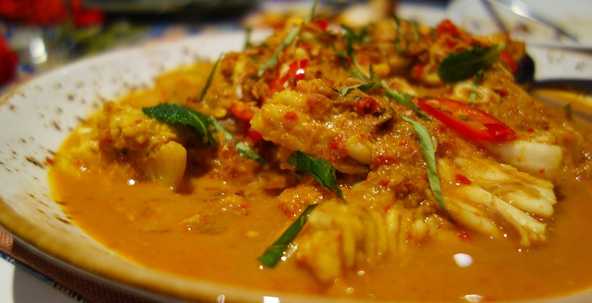 Malaysian SupperClub fish curry